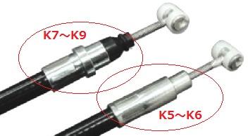 アドレスV125のブレーキケーブルは2種類ある