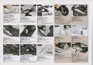 customize_catalog3