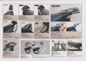 customize_catalog5