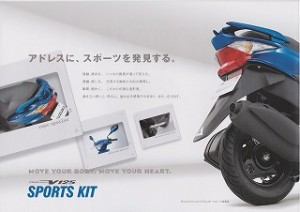 sports_kit_catalog2