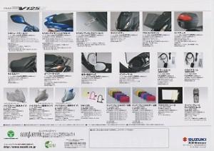 sports_kit_catalog6