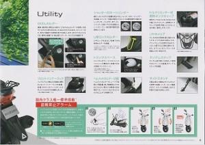 v125s_catalog5