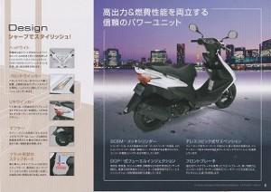 v125s_catalog7