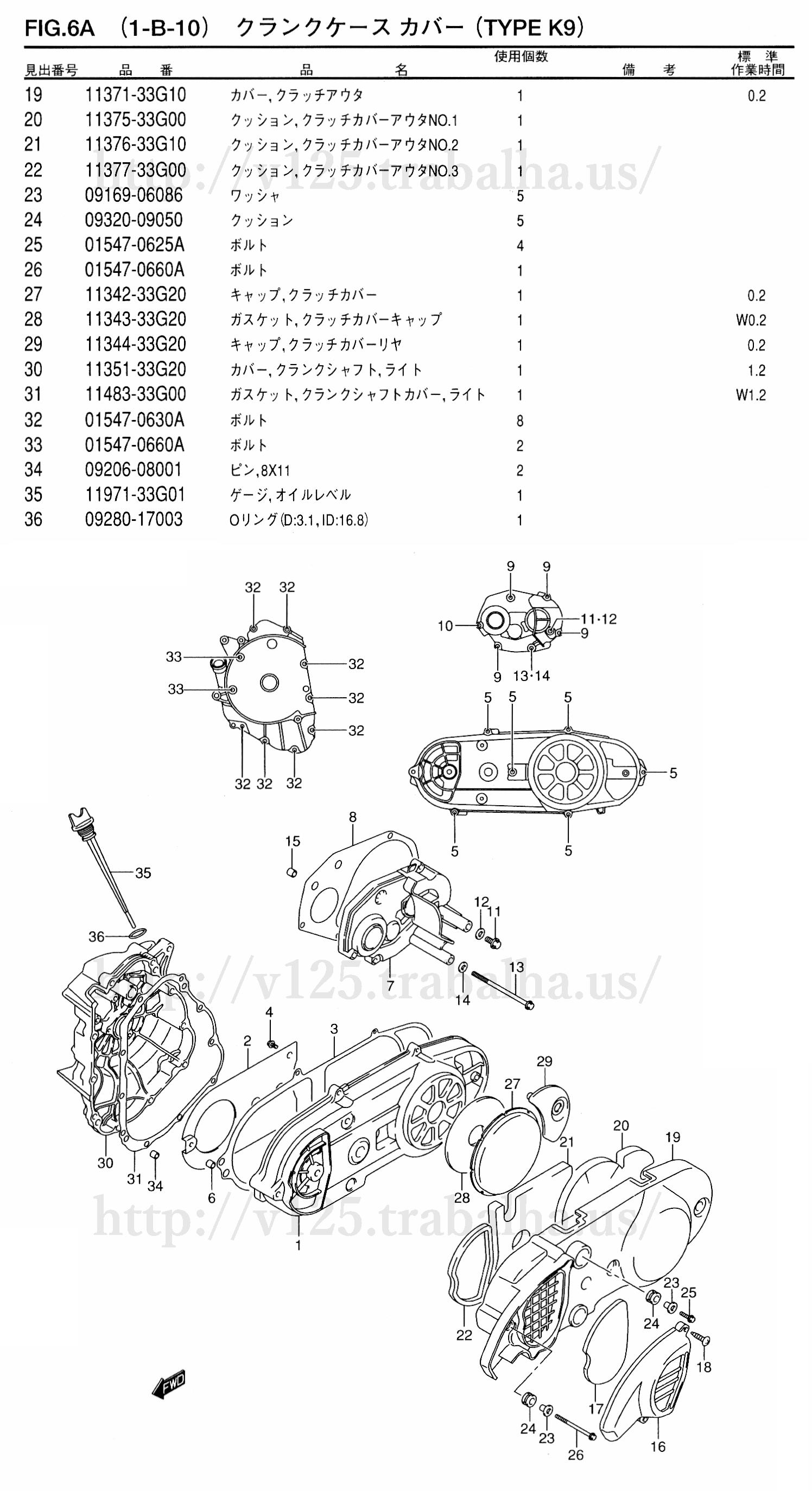 FIG.6A(1-B-10)クランクケースカバー(TYPE K9)