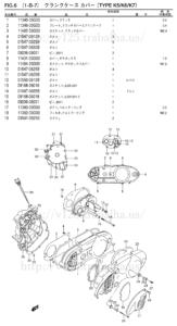FIG.6(1-B-7) クランクケースカバー