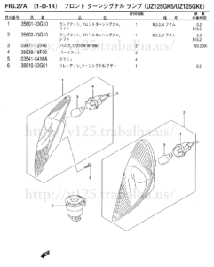 FIG.27A(1-D-14) フロント ターンシグナル ランプ