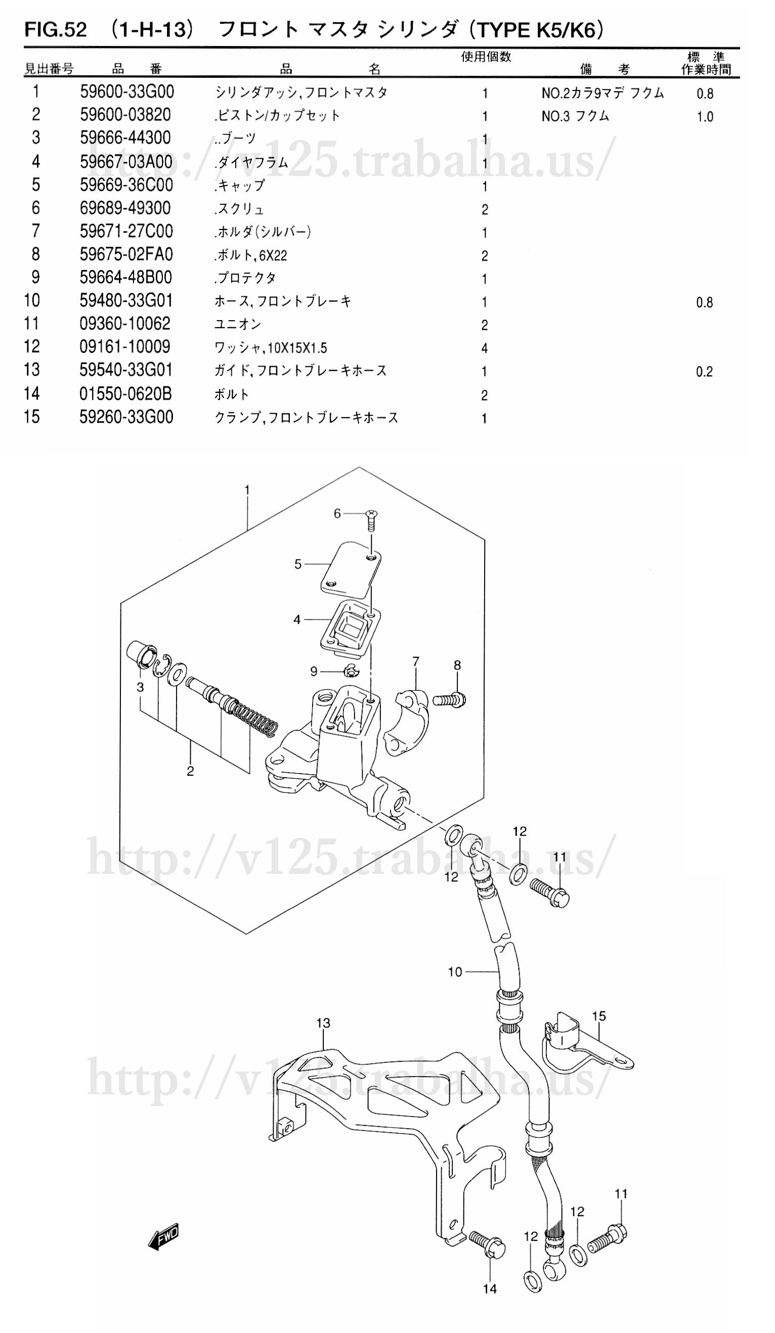 FIG.52(1-H-13)フロント マスタ シリンダ(TYPE K5/K6)