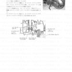 2-22【解説】始動装置2