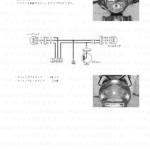 2-23【解説】灯火装置