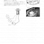 2-24【解説】フューエルメータ