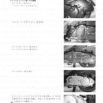 3-13【点検調整】動力伝達装置1