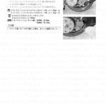 3-14【点検調整】動力伝達装置2
