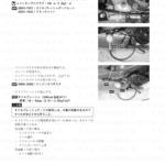 3-26【点検調整】原動機9