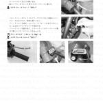 3-8【点検調整】制動装置2