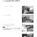 4-10【エンジン】エンジンアッシの脱着7