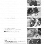 4-11【エンジン】エンジンの分解1