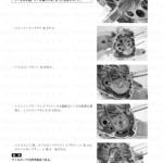 4-16【エンジン】エンジンの分解5