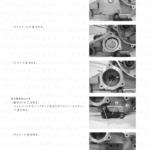 4-20【エンジン】エンジンの分解9