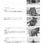 4-21【エンジン】エンジンの分解10