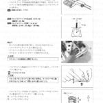 4-28【エンジン】エンジン部組部品の点検6