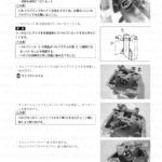 4-29【エンジン】エンジン部組部品の点検7