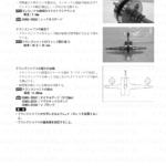 4-33【エンジン】エンジン部組部品の点検11