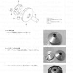 4-34【エンジン】エンジン部組部品の点検12