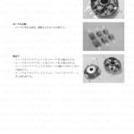 4-35【エンジン】エンジン部組部品の点検13