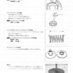 4-39【エンジン】エンジン部組部品の点検17