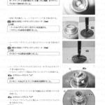 4-40【エンジン】エンジン部組部品の点検18