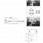 4-51【エンジン】エンジン部組部品の点検29