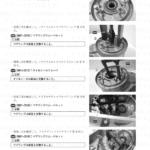 4-52【エンジン】エンジン部組部品の点検30