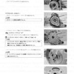 4-60【エンジン】エンジンの組立て4