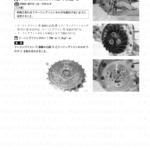 4-61【エンジン】エンジンの組立て5