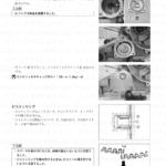4-66【エンジン】エンジンの組立て10