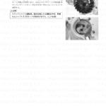 4-71【エンジン】エンジンの組立て15