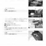 4-75【エンジン】エンジンの組立て19