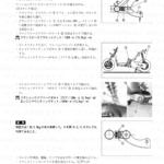 4-9【エンジン】エンジンアッシの脱着6