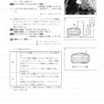 """5-23【FIシステム】""""C12""""クランクポジションセンサ(CKPS)回路の故障2"""