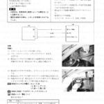 """5-24【FIシステム】""""C13""""吸気圧センサ(IAPS)回路の故障1"""