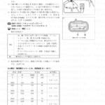 """5-26【FIシステム】""""C13""""吸気圧センサ(IAPS)回路の故障3"""