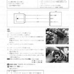"""5-27【FIシステム】""""C14""""スロットルポジションセンサ(TPS)回路の故障1"""