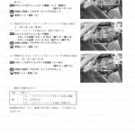 """5-28【FIシステム】""""C14""""スロットルポジションセンサ(TPS)回路の故障2"""