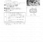 """5-29【FIシステム】""""C14""""スロットルポジションセンサ(TPS)回路の故障3"""