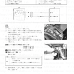 """5-30【FIシステム】""""C15""""エンジン温度センサ(ETS)回路の故障1"""