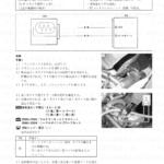 """5-33【FIシステム】""""C21""""吸気温センサ(IATS)回路の故障1"""