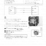 """5-35【FIシステム】""""C23""""フューエルカットセンサ(TOS)回路の故障1"""