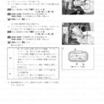 """5-36【FIシステム】""""C23""""フューエルカットセンサ(TOS)回路の故障2"""