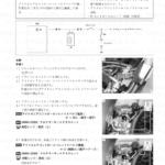 """5-39【FIシステム】""""C40""""アイドルエアコントロールソレノイドバルブ(IAC)回路の故障"""
