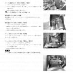 5-42【FIシステム】センサ2